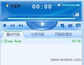 酷狗音乐2010软件截图