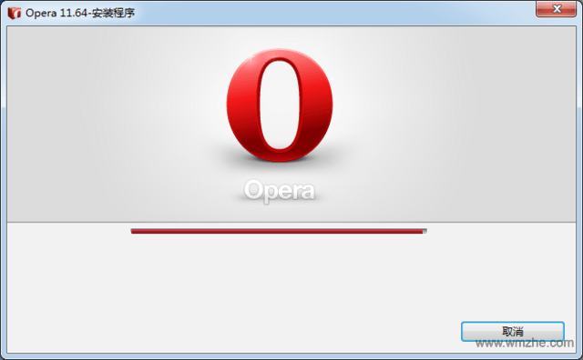 Opera11软件截图