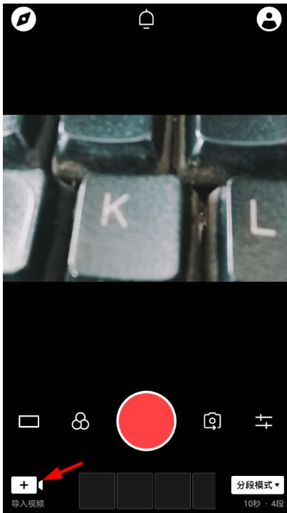 短视频拼接就用vue,让你知道什么是方便