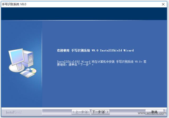 大将军手写板驱动软件截图
