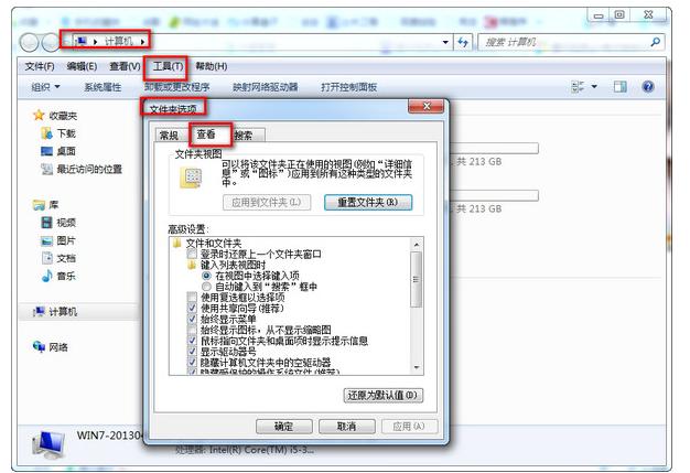 快速转换qlv格式视频为mp4,无需辅助