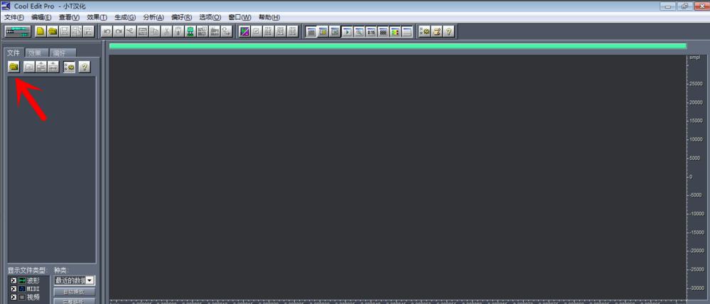 消除音频噪声并不难,Cool Edit用起来
