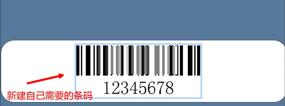 如何利用BarTender连续打印条码标签?图文演示更易学