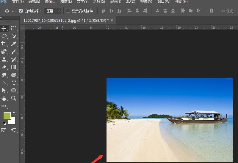 PS调节图片亮度的三种方法,每一个都简单