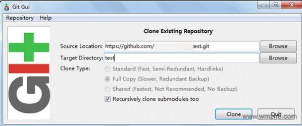 git gui 软件截图