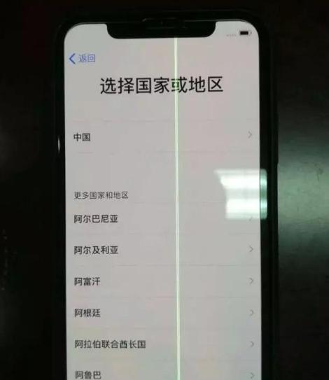 想买新款iphone,别冲动,看看这些使用者怎么说