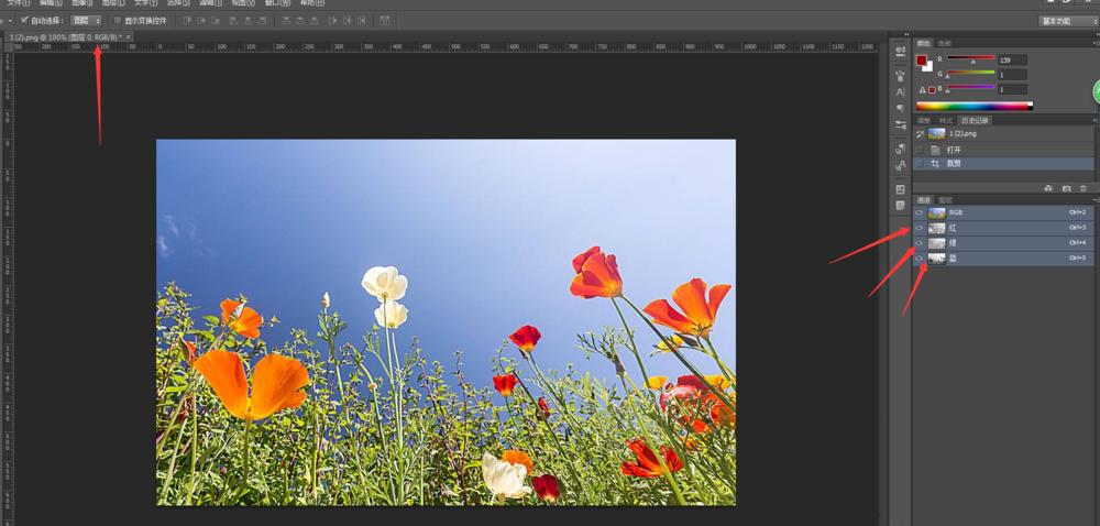 PS通道修改图片底色方法分享,原来这么简单