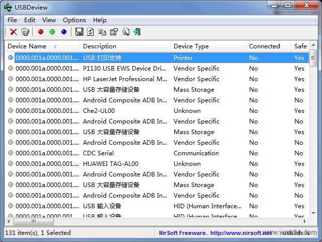 USBDeview 64位软件截图