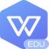 WPS Office 2019 校园版 v11.3.0.9236 官方版