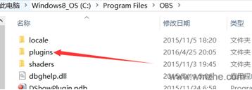 OBS弹幕助手软件截图