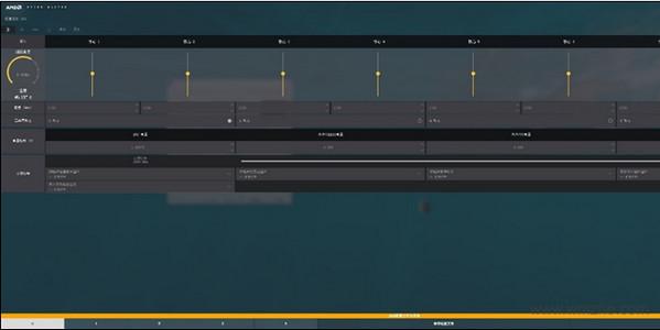 AMD Ryzen Master软件截图
