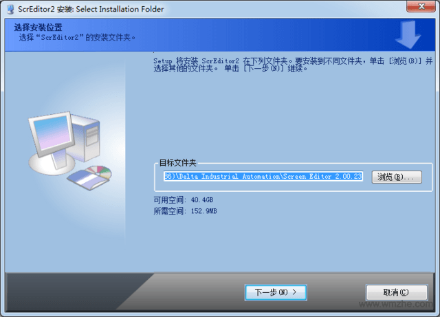 臺達觸摸屏軟件截圖