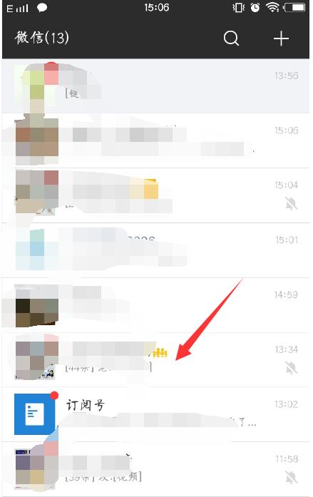 教你一招,快速翻看微信群中某人的聊天内容