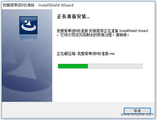 我爱背单词最新版软件截图
