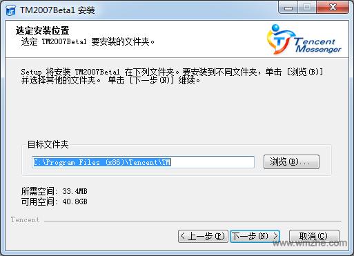 tm2007软件截图