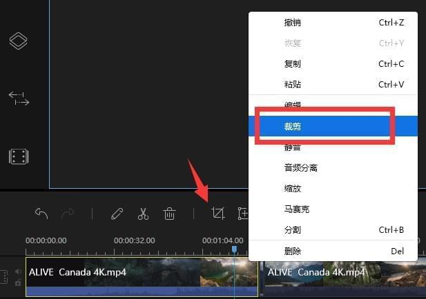 视频编辑王App截图