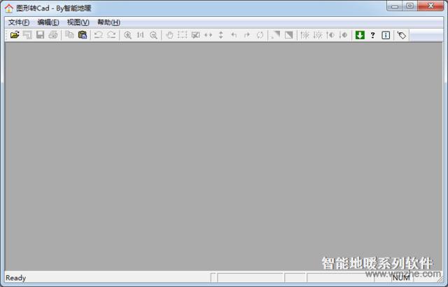 图片转cad软件软件截图