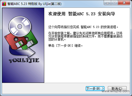 智能abc软件截图