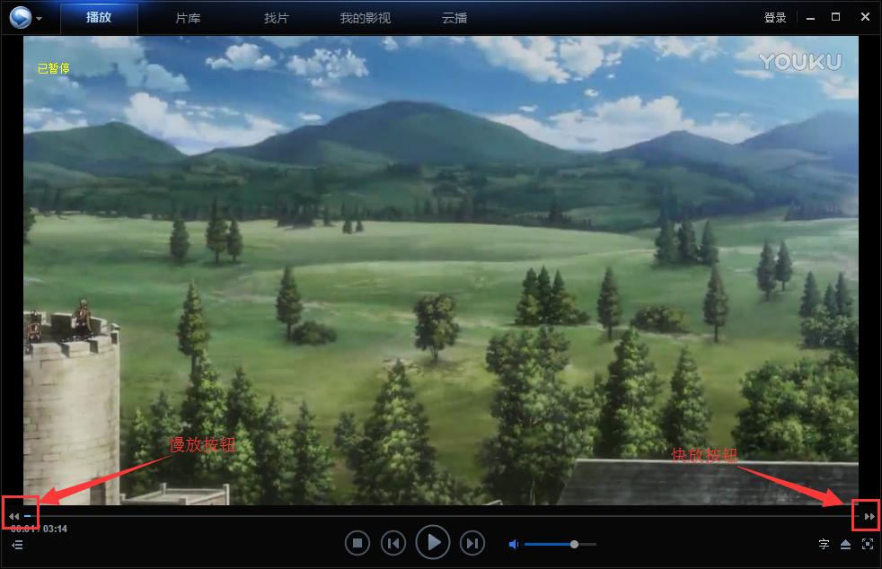 迅雷看看怎么更改视频播放速度?迅雷看看加速/减速播放的方法