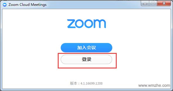zoom cloud meetings軟件截圖