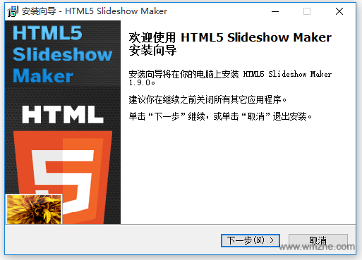 HTML5 Slideshow Maker软件截图