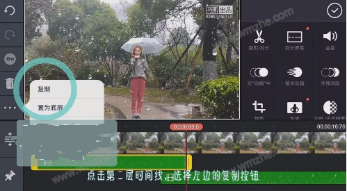 抖音怎么制作操控雨效果 抖音操控雨效果制作方法
