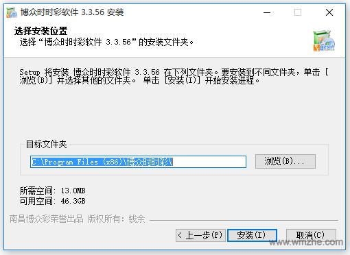 博众时时彩软件软件截图