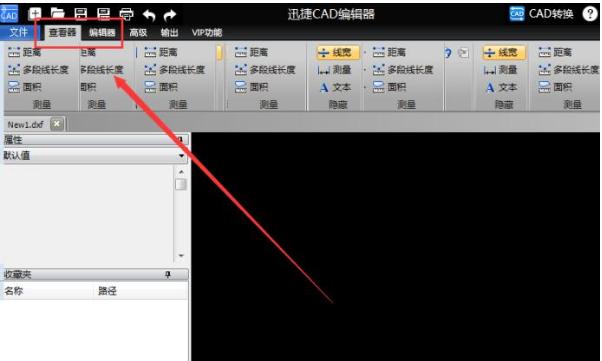 用CAD编辑器变换文件版本的步骤讲解