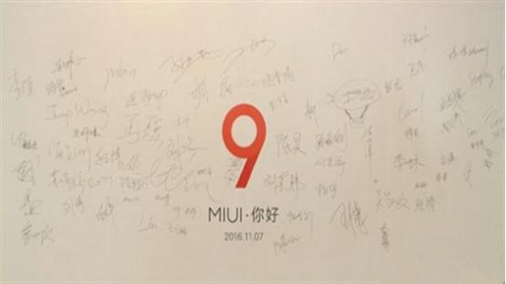 小米升级miui9系统教程 米粉们看过来哦