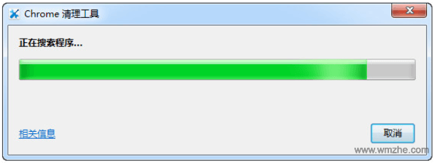 chrome清理工具软件截图