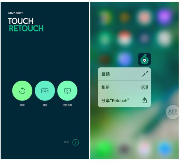 动动手指就能抠图,让TouchRetouch告诉你!