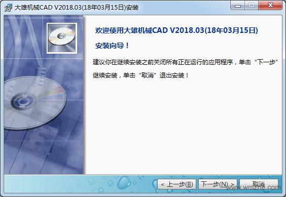 大雄機械CAD軟件截圖