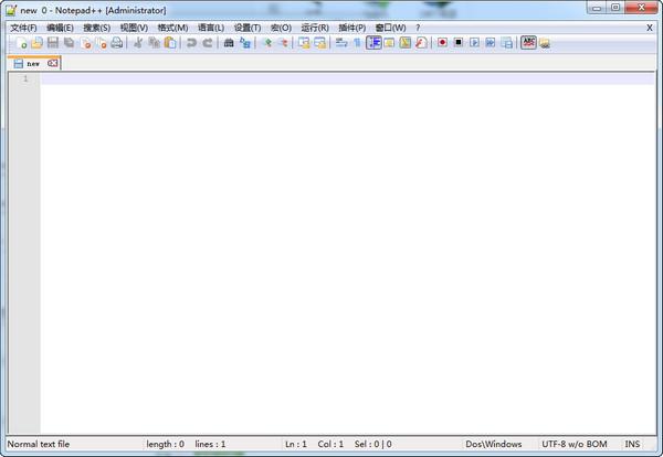 代码编辑器notepad++怎么设置字体大小?