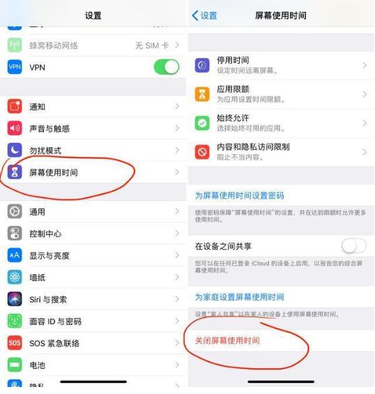 只要做到这些,就能改善iOS 12的续航能力