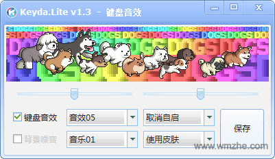 Keyda軟件截圖