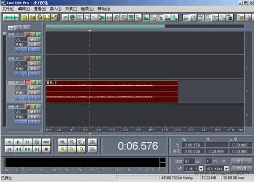 cool edit pro軟件截圖