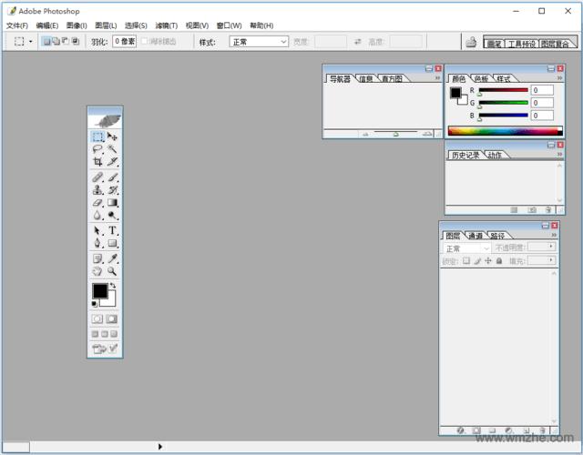 AdobePhotoshop8.0软件截图