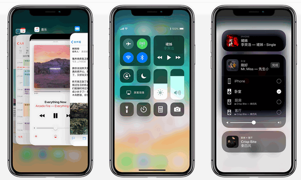 iphone X常用快捷手势汇总,分分钟将iphone玩出高级感