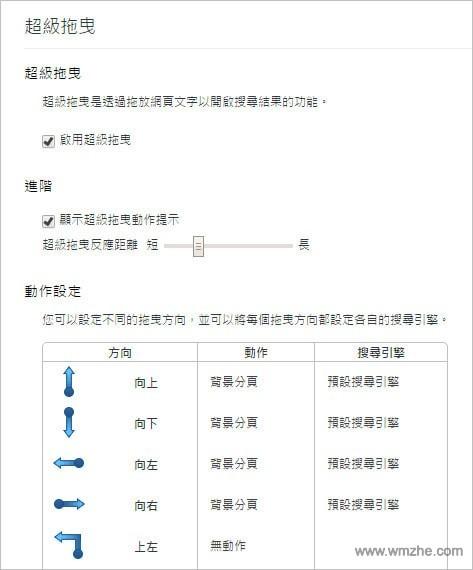 手机凤凰彩票网首页,Kinza浏览器软件截图
