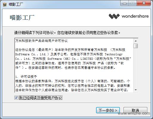 喵影工厂软件截图