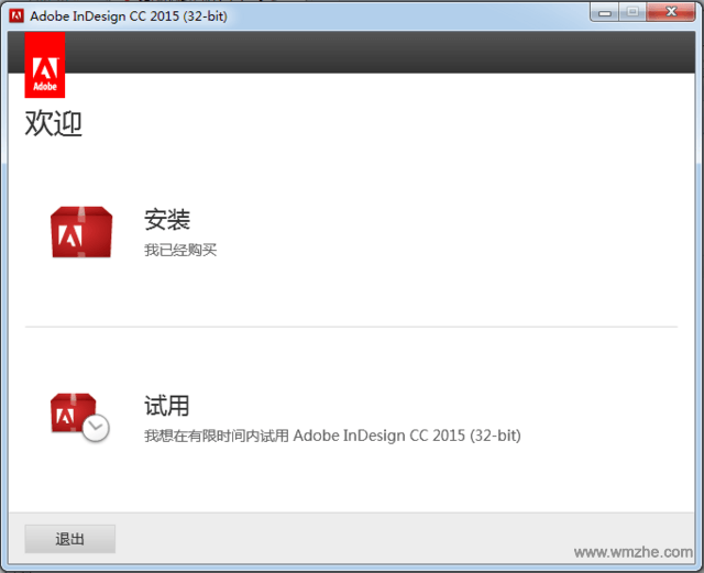 Adobe InDesign软件截图
