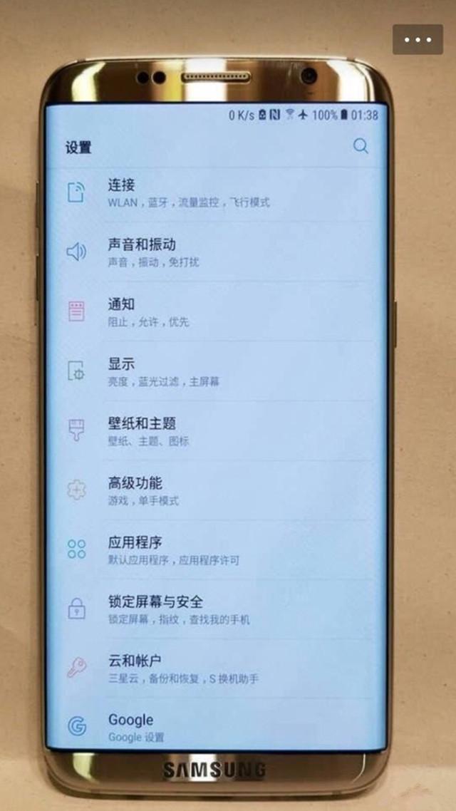 惊艳亮相!三星S8正面效果图曝光:无Home按键