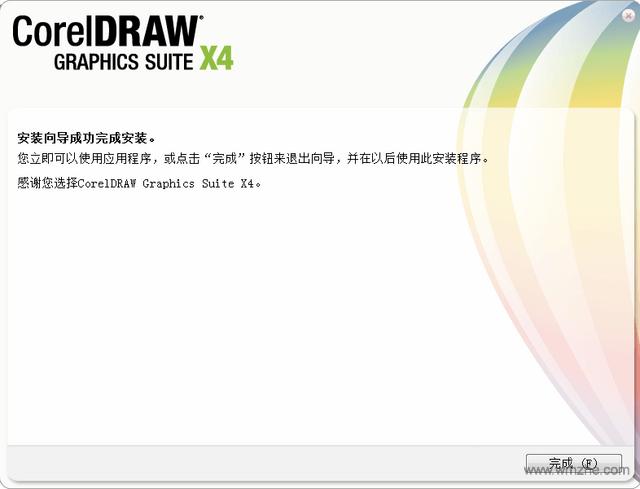 coreldraw x4软件截图