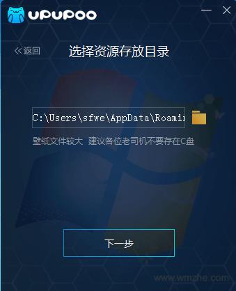 啊噗啊噗(UPUPOO)软件截图