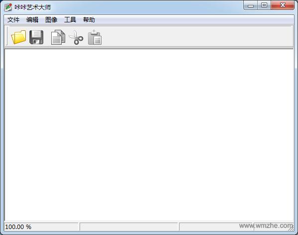 咔咔艺术大师软件截图