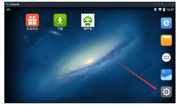 打开游信模拟器USB调试的具体方法