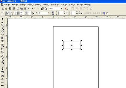 coreldraw如何制作立方体?