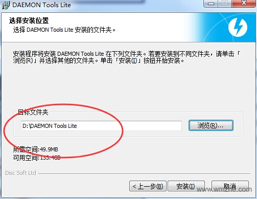 Daemon Tools Lite软件截图
