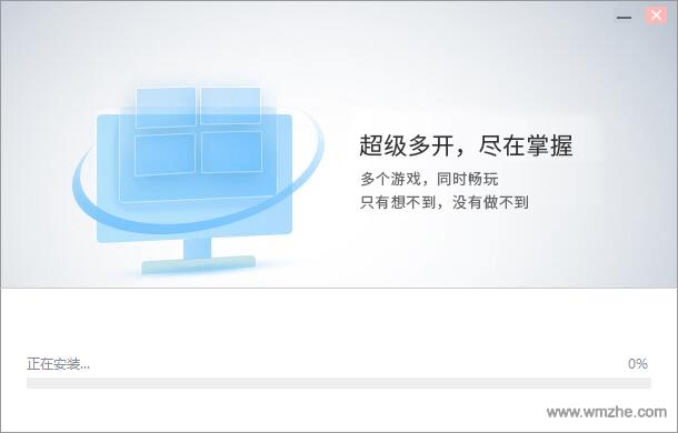 黑雷苹果软件截图
