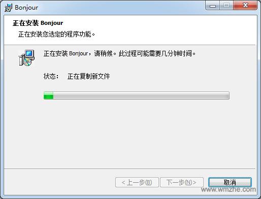 Bonjour软件截图